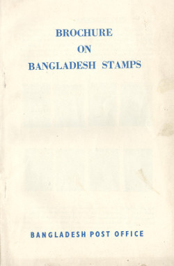 bangladesh post office brochure on bangladesh stamps 1981 40 pages no further information. Black Bedroom Furniture Sets. Home Design Ideas